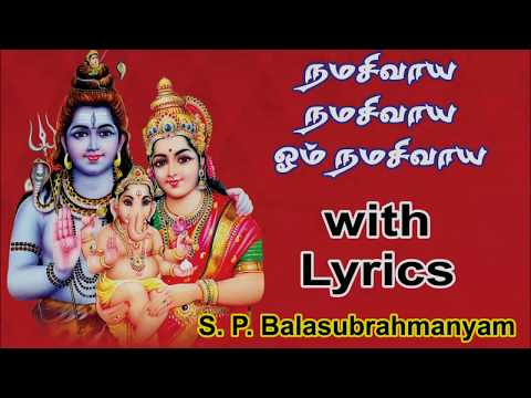 Namasivaya Namasivaya Om Namasivaya With Lyrics By SPB