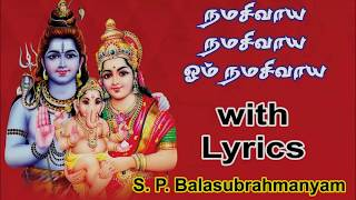 Namasivaya Namasivaya Om Namasivaya With Lyrics By SPB