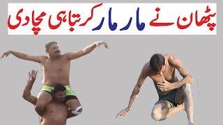 Guddu Khan Pathan Vs Amin Sindhi New Open Challenge Kabaddi Fight Match HD