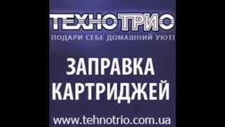 Заправка картриджа (Винница)(Заправка и восстановление картриджей к лазерным и струйным принтерам и копировальным аппаратам: Hewlett Packard,..., 2015-02-03T14:11:02.000Z)
