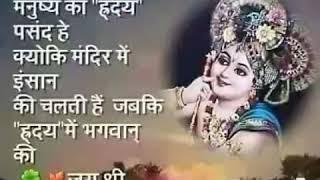 Mandir lagi roshani bujhau kaise