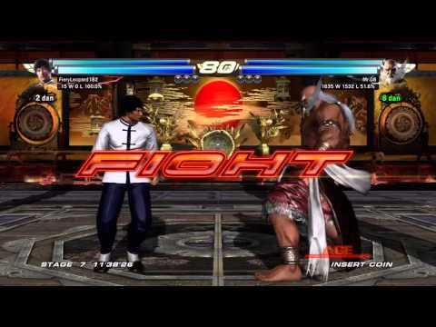 Tekken Tag Tournament 2 - [Medium - Arcade Battle] - Forest Law & Paul Playthrough