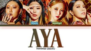 Download MAMAMOO (마마무) 'AYA' Lyrics (Color Coded Han/Rom/Eng)
