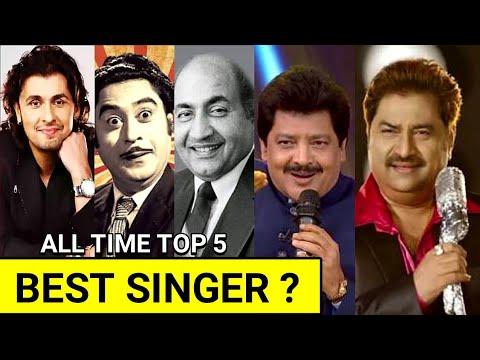 Top5 India's Best Singers | Kumar Sanu, Kishor Kumar, Sonu Nigam, Md Rafi, Udit Narayan