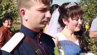 Свадьба казака Алексея и невесты Виктории