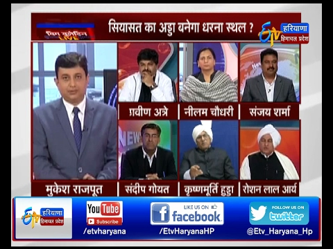 Big Bulletin- Jat agitation is politically motivated - On 3rd Feb 2017