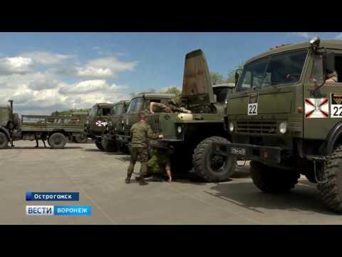 Военные водители