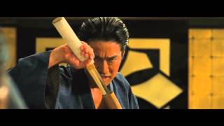 Why Don't You Play In Hell (Jigoku De Naze Warui):  Official Teaser - HD (2013)