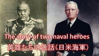 Fleet Admiral Tōgō Heihachirō(東郷平八郎) of Japan and Fleet Admira...
