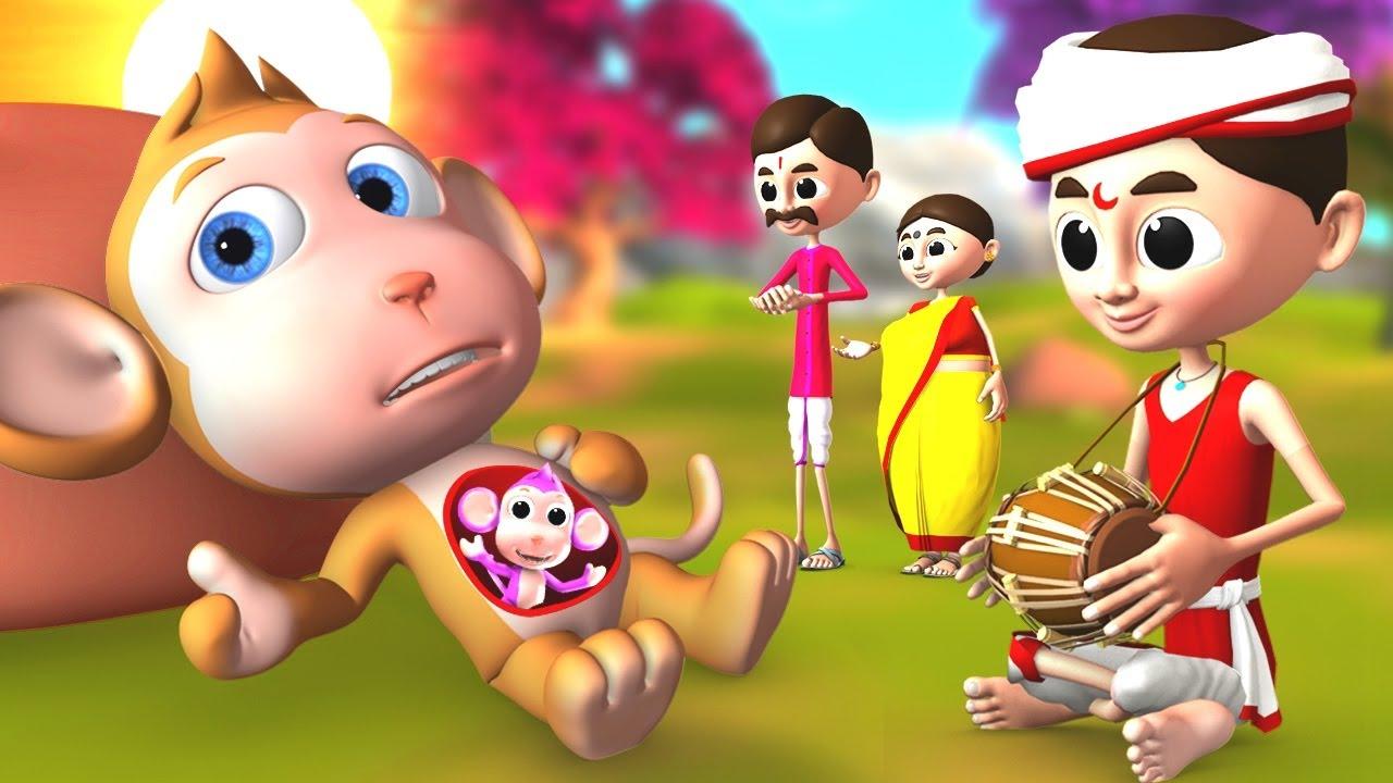 Download గర్భవతి కోతి బాధ - Pregnant Monkey Telugu 3D Moral Short Stories   Telugu Fairy Tales   JOJO TV
