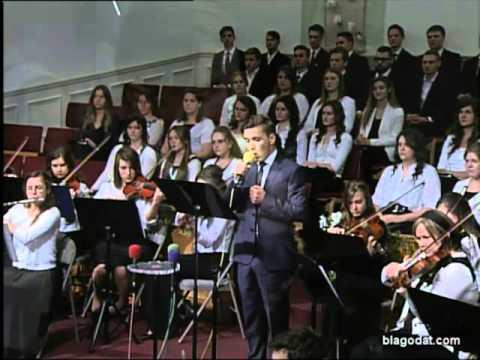 Иерусалим Священный Город - Christian Russian Song