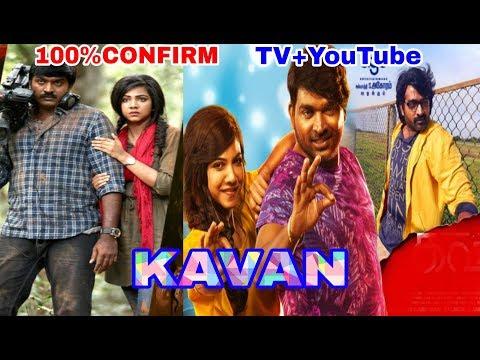 Kavan New South Hindi Dubbed Full Movie | Confirm On TV +YouTube | South Ki Film 2019