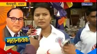 Chaitya Bhoomi : Dadar B R Ambedkar Birth Anniversary Wkt