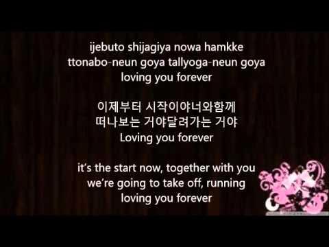 T-Max - Paradise OST Boys Over Flower (rom/han/eng) lyric