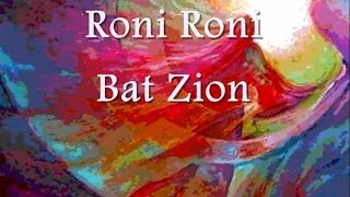 Watch Paul Wilbur Roni Roni Bat Zion video