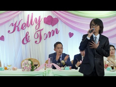 Toronto Cantonese Emcee MC's Love Song at A Chinese Wedding Reception