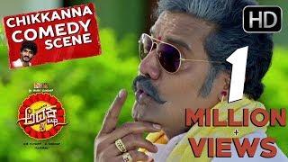 Chikkanna robs gun comedy   Chikkanna Comedy Scenes   kannada Comedy Scenes   Sharan