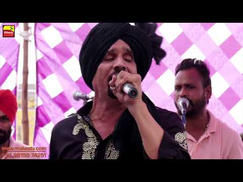 ਧੱਕੇ ਖਾ-ਖਾ ਤੈਨੂੰ ਪਾਲਿਆ 🔴 DHAKE MARDA 🔴 KULDEEP RANDHAWA 🔴 NEW LIVE At MALIA KALAN MELA 2018 🔴HD