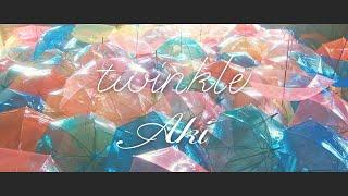 満員御礼!! 11.21 AKI SPECIAL LIVE VOL.3 大勢ご来場いただき、ありがとうございました。 立ち見になってしまった方々、申し訳ありません。 プラネタリ...