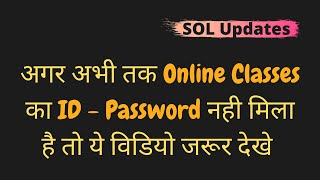 Online Classes I ID- Password I Microsoft Teams I SOL