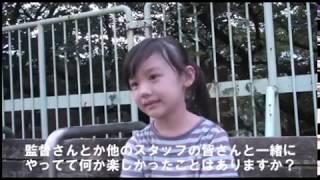 犬とあなたの物語 芦田愛菜インタビュー