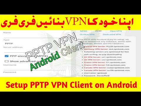 Setup PPTP VPN Client On Android - Hindi/Urdu Language