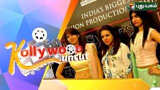 Kollywood Uncut 01/08/2015 | Puthuyugam TV