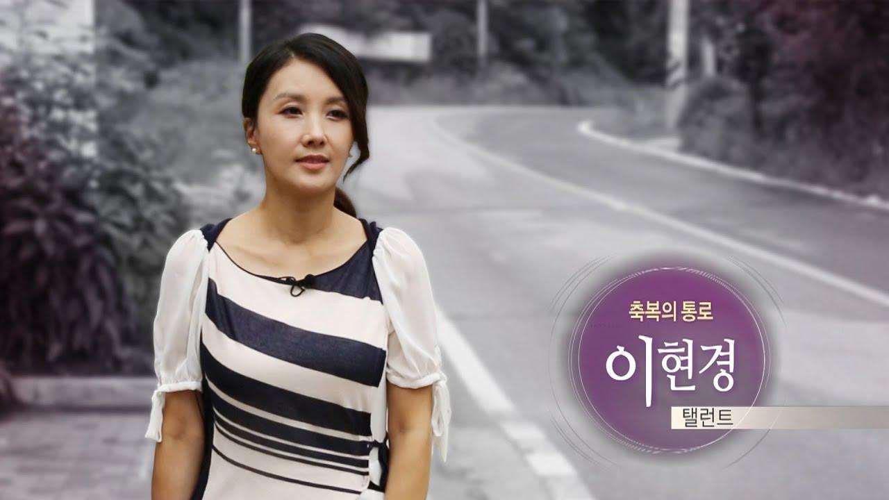 이현경과 민영기, 부러운 크리스천 부부의 모습|멘토, 길을 묻다
