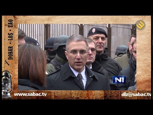 #Dobar Loš Zao - 17. novembar 2017. - gost: Duško Vujošević