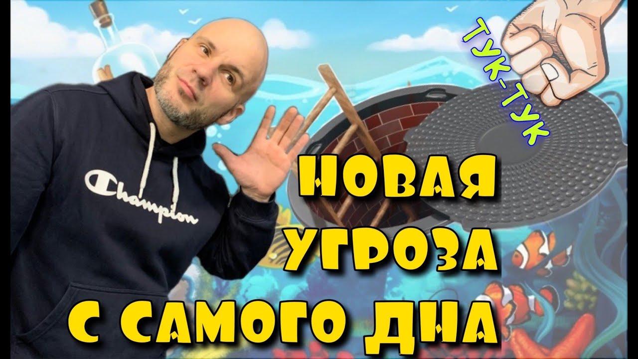 РУССКИЙ РУКОПАШНИК УГРОЖАЕТ ШТАЛЮ. часть 4
