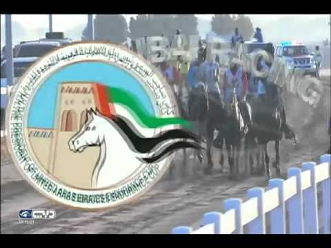 #DubaiRacing- كأس صاحب السمو رئيس دولة الامارات العربية المتحدة للقدرة