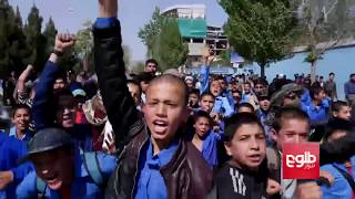 Angry Crowd Protests Against Death Of Child in Kabul