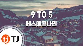 [TJ노래방] 9 TO 5 - 에스에프나인(SF9) / TJ Karaoke