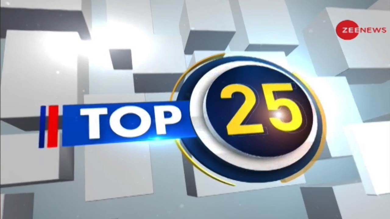 Top 25 News: Watch top 25 news stories of the day