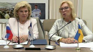 Намечен план действий по возвращению заключенных на Украине россиян и украинцев в России домой.