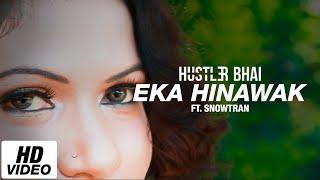 Eka Hinawak ( එක හිනාවක් ) - Hustler Bhai Ft. Snowtran