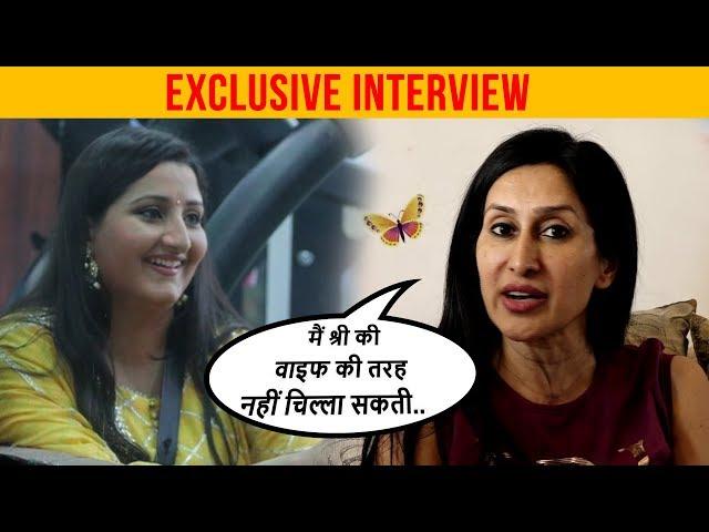 Bigg Boss 12 में क्यों Karanvir की Wife Teejay ने Sreesanth की Wife की तरह नहीं निकाली अपनी भड़ास?