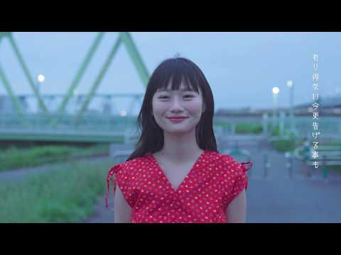 【8/7 ON SALE!!】SAKANAMON「矢文」 MV