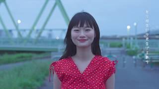 【8/7 ON SALE!!】SAKANAMON「矢文」 MV