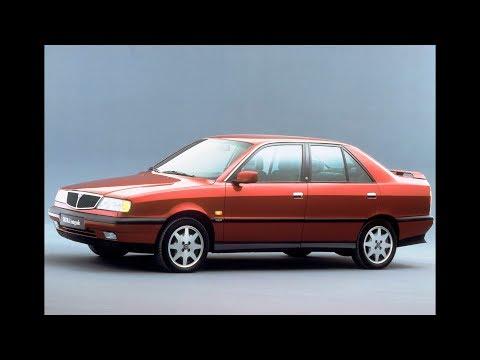 Lancia Dedra Eva коврики в салон Evabel.ru 8800-222-48-45