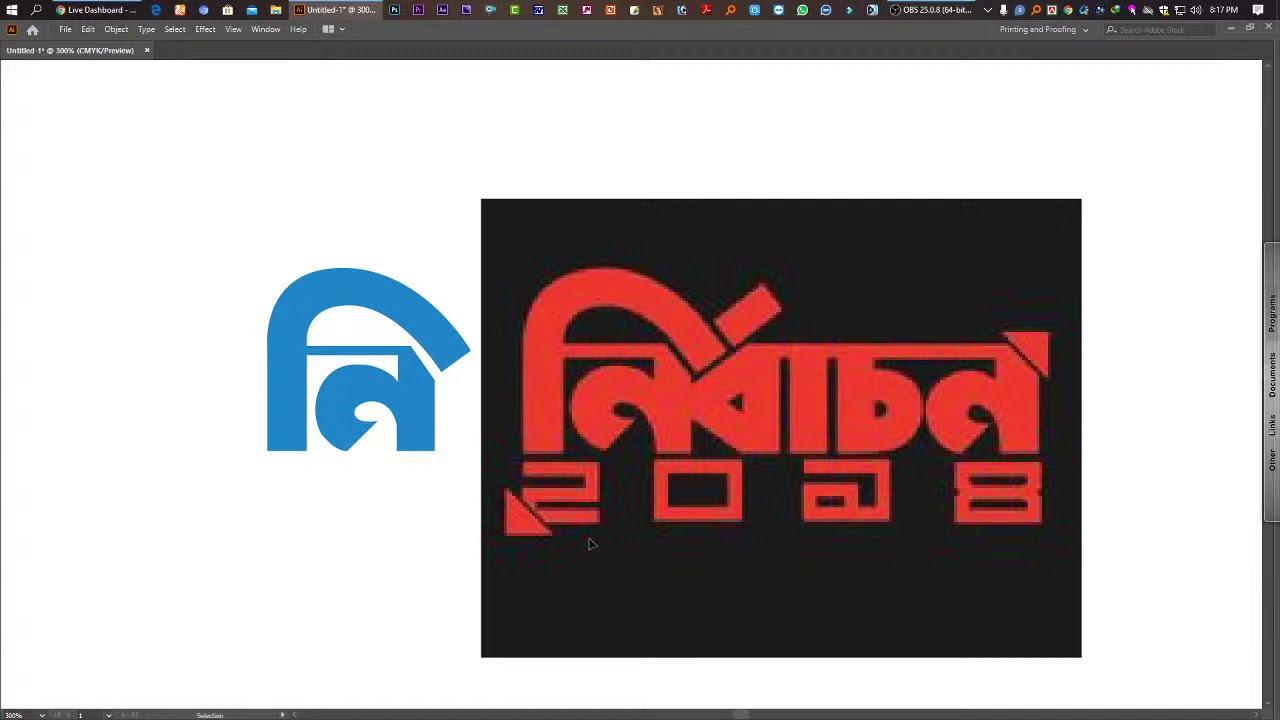 Adobe Illustrator cc Live Class । Part # 01 । Illustrator Bangla Tutorial ।  Kohinoor Graphics