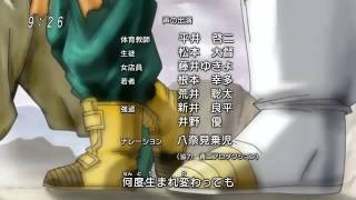 Ending for Dragon Ball Kai - Buu Saga. The theme is performed by th...