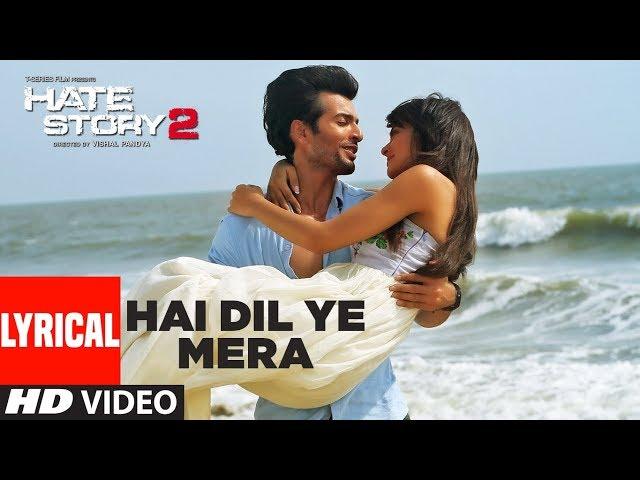 Hai Dil Ye Mera Full Song with Lyrics | Hate Story 2 | Arijit Singh | Jay Bhanushali, Surveen Chawla