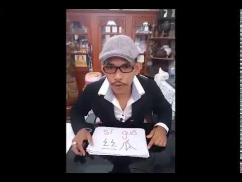 best way to learn mandarin,រៀនភាសាចិន ខ្មែរ ងាយស្រួល ភាគទី៤,best way to learn chinese