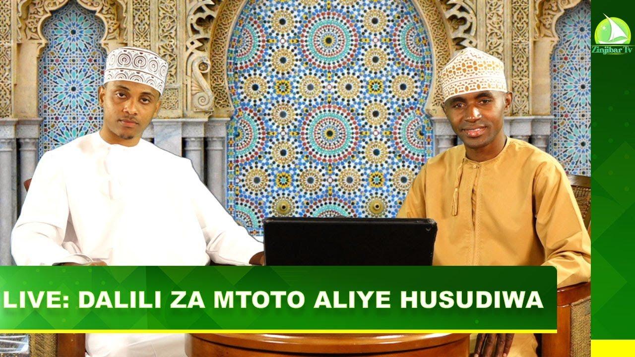 Download LIVE: DALILI ZA MTOTO ALIYE HUSUDIWA   SHEIKH SHARIF YUSUF