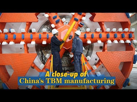 Live: How do China's slurry Tunnel Boring Machines come into their beings? 中国盾构机是怎样炼成的?