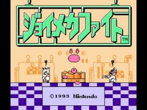 Joy Mech Fight (NES) Music - Fight Winner
