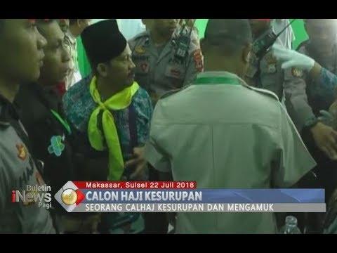 Diduga Kesurupan, Jemaah Calon Haji Tiba-tiba Histeris dan Mengamuk - BIP 23/07