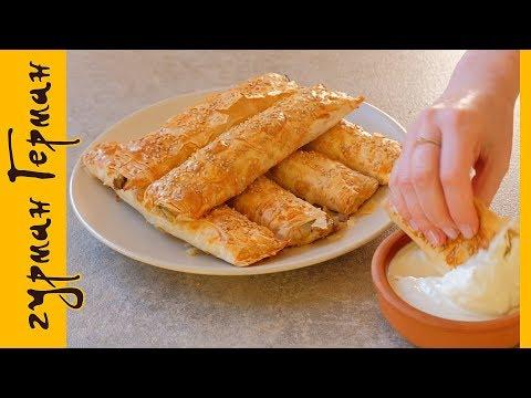 Слойки с Грибами и Сыром - это просто, и оооочень вкусно 😋 !
