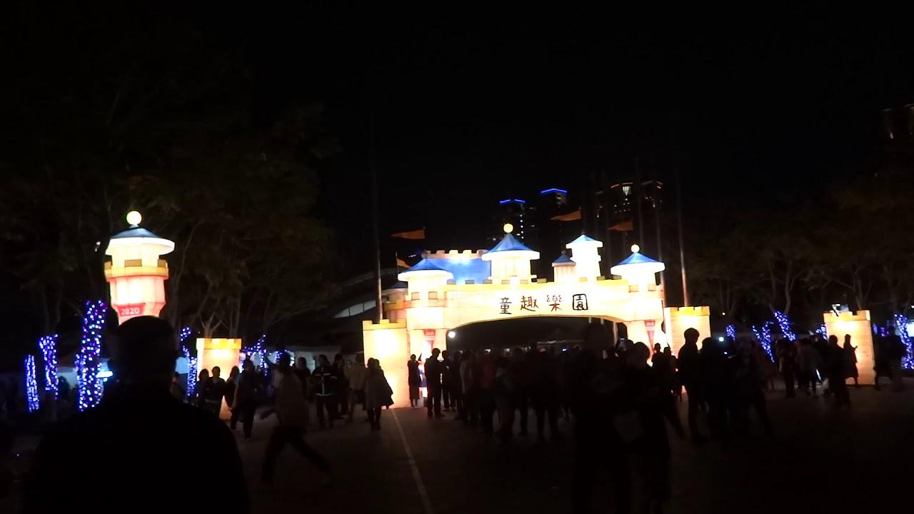2019臺中燈會文心森林公園燈區 - YouTube